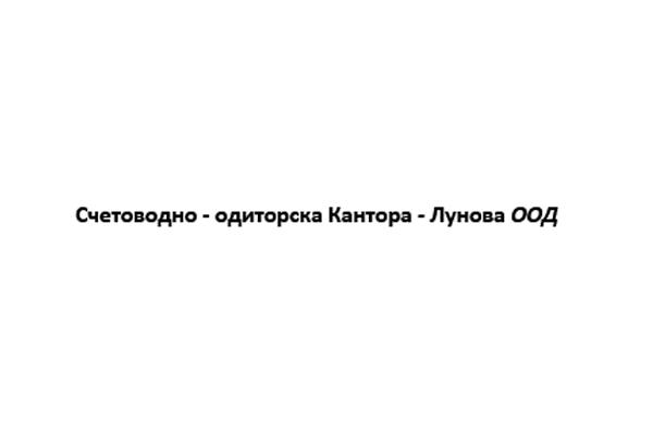 lunovaC4C6CE82-1A4D-E9C6-BAB0-4D5D8A604D83.png